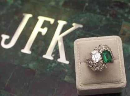Обручальное кольцо Жаклин Кеннеди
