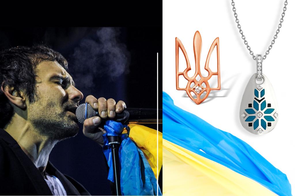Прикраси герб України