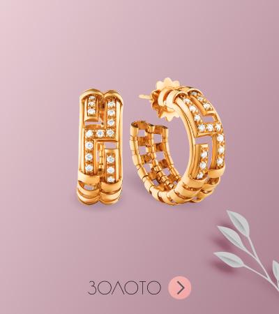 Золотые украшения в каталоге Злато