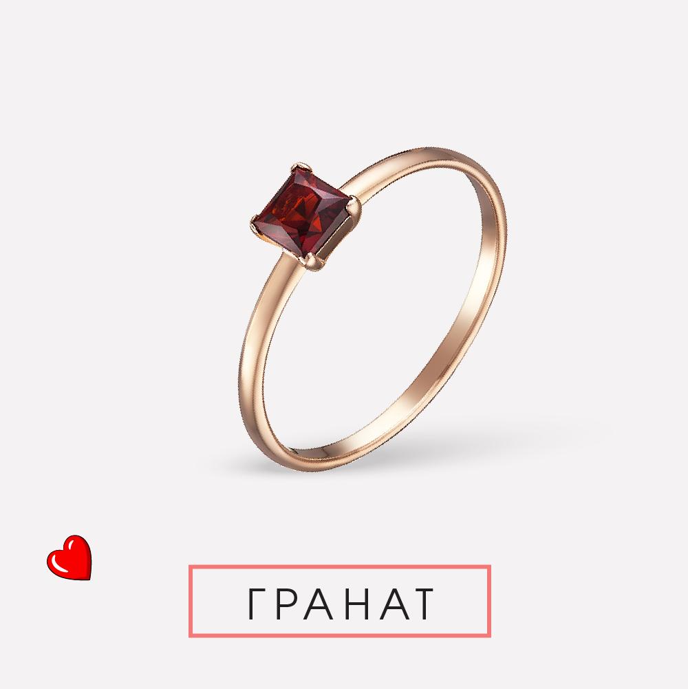 Гранат - камень любви и страсти