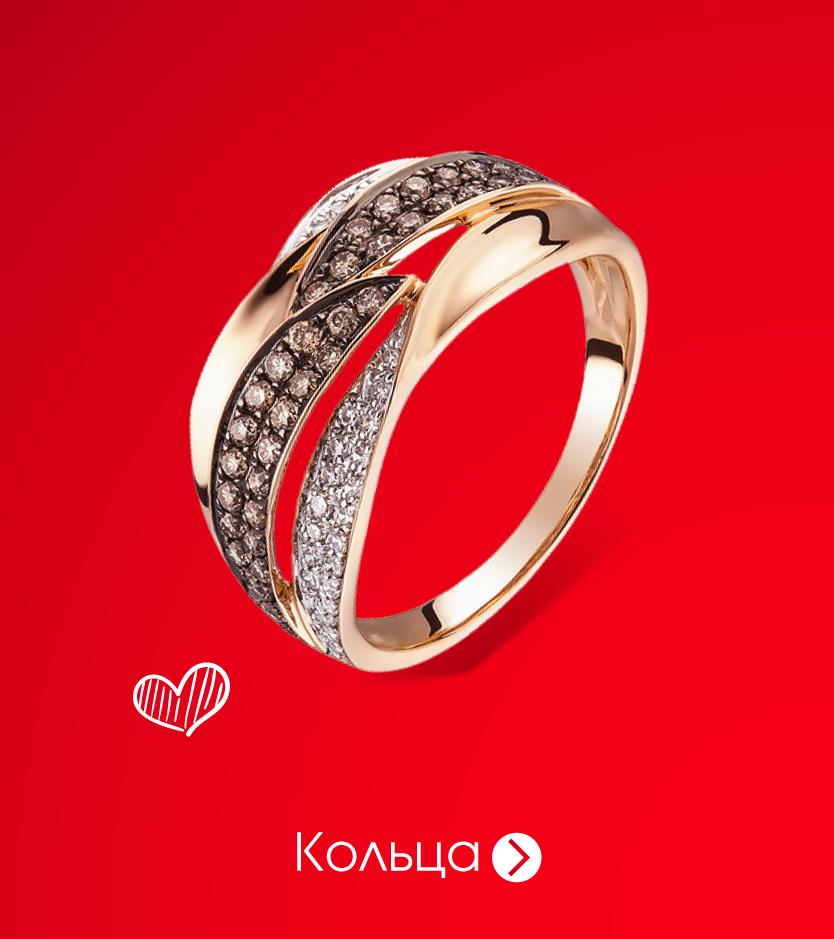 Золотое кольцо с коньячными фианитами