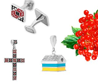 Крест, запонки и шарм