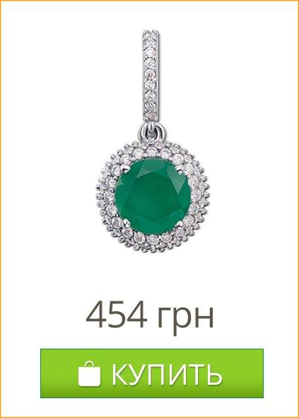 Кулон из серебра Юфеза с зеленым агатом