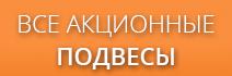 Все акционные подвесы и крестики с бриллиантами - купить со скидкой до -70% в Zlato.ua