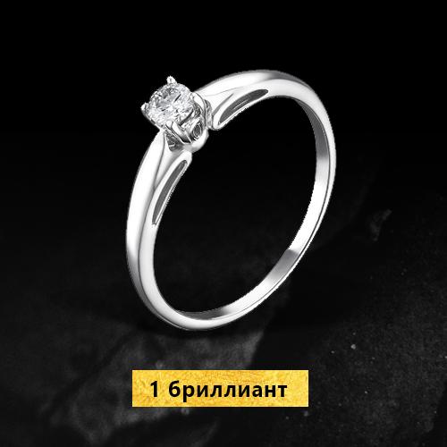 Золотые кольца с 1 бриллиантом со скидкой до 40% на Black Friday в Zlato.ua
