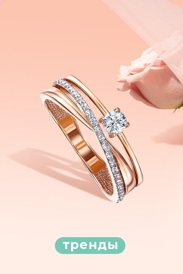 модные помолвочные кольца злато юа