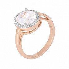 Серебряное кольцо с фианитами Полидора