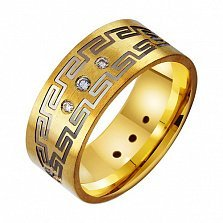 Золотое обручальное кольцо Бесконечная история