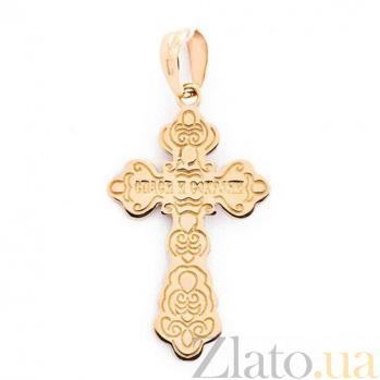 Золотой крестик с красной эмалью Расписной SUF--505001к