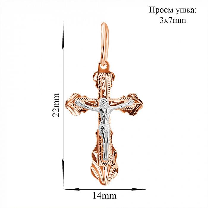 Золотой крестик в комбинированном цвете 000132374 000132374