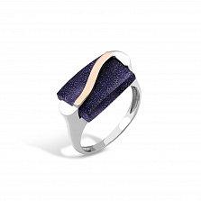 Серебряное родированное кольцо Цезарина с синим авантюрином и золотой накладкой