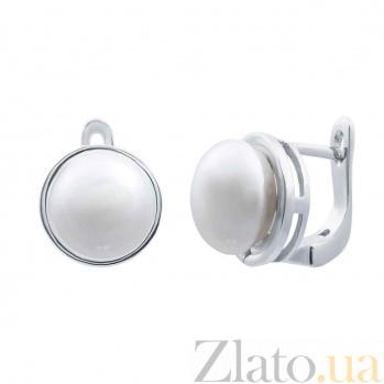 Серебряные серьги с жемчугом София AQA--E01046PW