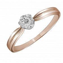 Помолвочное кольцо из красного золота Сангрия с бриллиантом и узорной насечкой