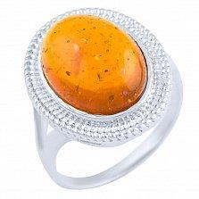 Кольцо из серебра Лейла с янтарем