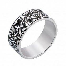 Серебряное кольцо с черной эмалью 000133287