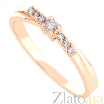 Кольцо из красного золота с бриллиантами Адорэбель VLN--122-781