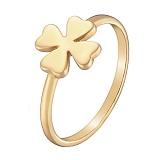 Кольцо Сирень в желтом золоте
