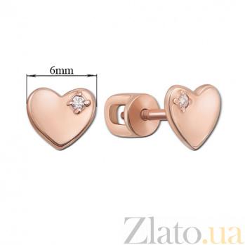 Золотые серьги-пуссеты Сердце Амура 21672