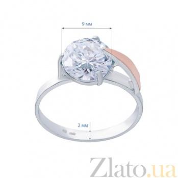 Серебряное кольцо Антуанетта с золотом и цирконием AQA--332Кб