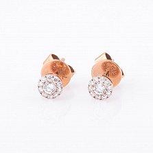 Золотые серьги-пуссеты Сабина с бриллиантами