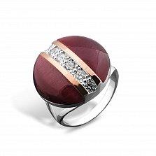Серебряное кольцо Марфа с золотыми накладками, фиолетовым улекситом, фианитами и родием
