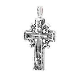 Крест из серебра Хвала Господу  000054683