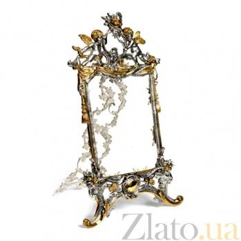 Серебряная рамка для фотографий Ангелочки 1570