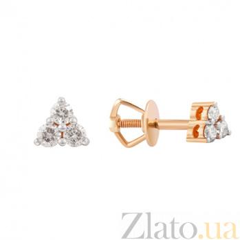 Золотые серьги-пуссеты с бриллиантами Мари KBL--С2499/крас/брил
