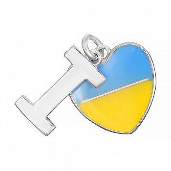 Срібний кулон I Love Ukraine з емаллю 000028517