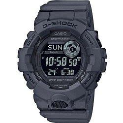 Часы наручные Casio G-Shock GBD-800UC-8ER