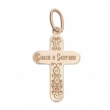 Золотой крестик Вечный символ