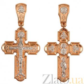 Золотой крестик с белым родием Животворящий VLT--КС3016-2