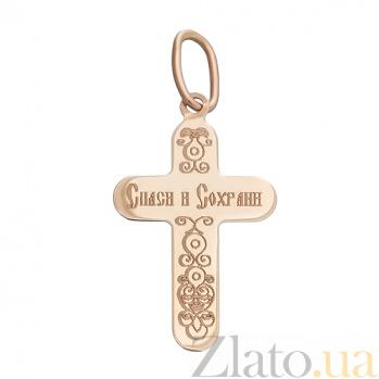 Золотой крестик Вечный символ SUF--521190н