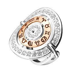 Серебряное кольцо Зодиак в стиле Bulgari с золотой вставкой и фианитами 000066614