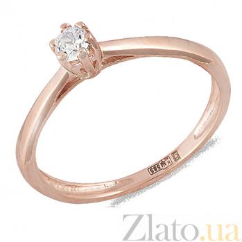 Помолвочное кольцо Нежность в красном золоте с фианитом 000022976