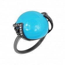 Серебряное кольцо Изольда с имитацией бирюзы и фианитами