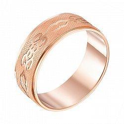 Обручальное кольцо из красного золота с алмазной гранью 000000334