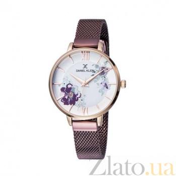 Часы наручные Daniel Klein DK11840-5 000097945