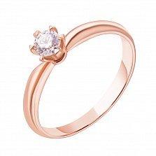 Золотое кольцо Рождение любви с бриллиантом 0,22ct в крапанах-сердечках