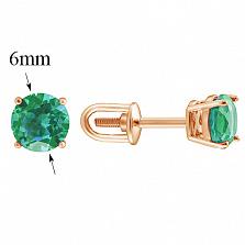 Золотые сережки-пуссеты Андромеда с хризопразом