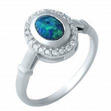 Серебряное кольцо Лагуна с синими завальцованным опалом и дорожками из белых фианитов
