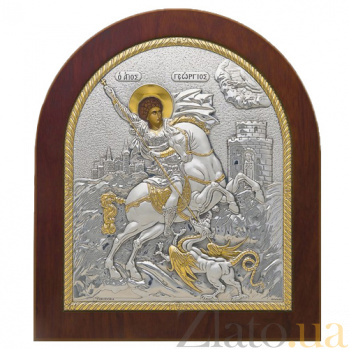 Икона Георгий Победоносец 19х16 SXGО Георг