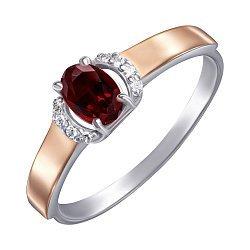 Серебряное кольцо с золотыми накладками, гранатом и фианитами 000138409