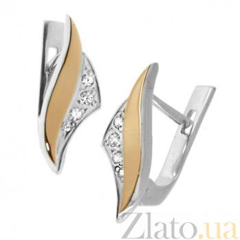 Серебряные серьги с золотой вставкой и фианитами Лиана BGS--355с