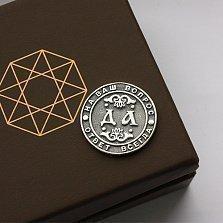 Серебряный сувенир Волшебная монета с ответом Да или Нет