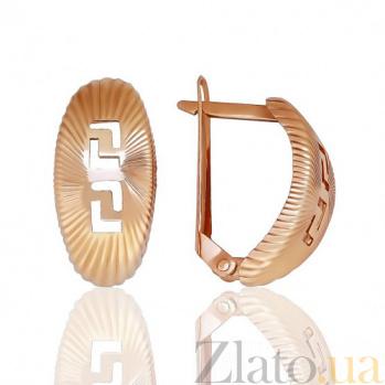 Золотые серьги Мираж с алмазной гранью EDM--С0221/1