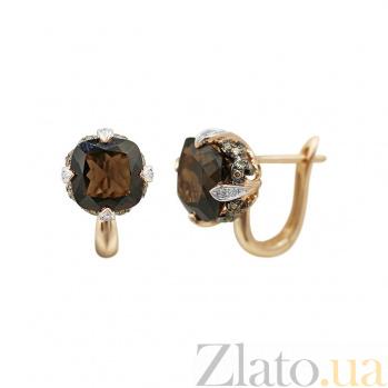 Серьги из красного золота Ширли с коньячными бриллиантами и раухтопазом 000081100