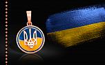 День Конституции Украины: урок истории