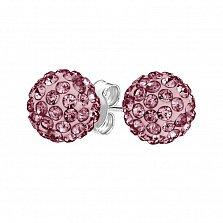 Серебряные пуссеты-шары Блеск с нежно-малиновыми кристаллами Swarovski