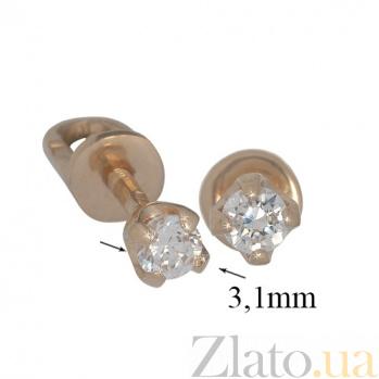 Золотые серьги Эрика с бриллиантами PTL--1с008/21